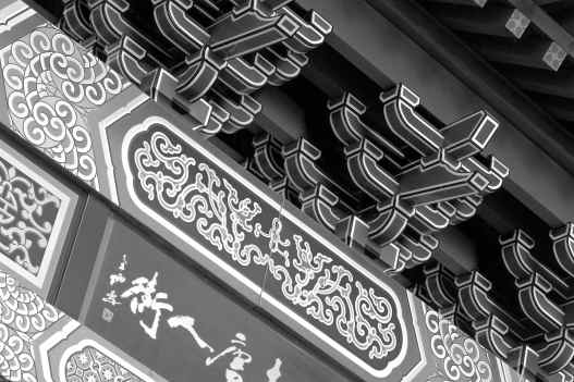 Detail on one of Chinatown's Archways