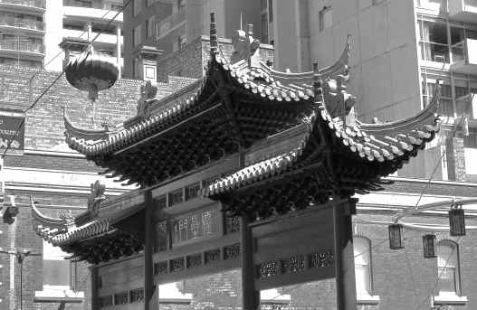 Entrance to the plaza housing the Chinese Museum